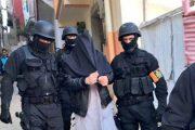 """المكتب المركزي للأبحاث القضائية يوقف عنصرين مواليين لـ""""داعش"""" بالرباط"""