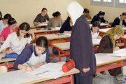 مدرسو الفسلفة يحتجون على تكليف أستاذة بتدريس التربية الإسلامية بالناظور
