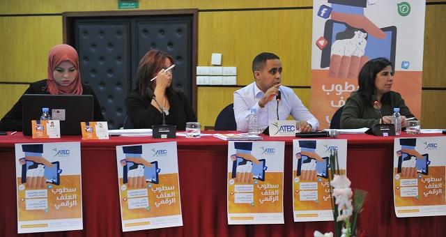 بالفيديو.. جمعية تطلق حملة ''سطوب العنف الرقمي'' وفنانون يدعمونها