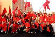 البام يطرح تعثر استثمارات مغاربة العالم بالبرلمان