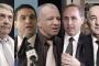 سلطة الانتخابات بالجزائر تعلن 5 مترشحين للرئاسيات