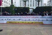 المحامون يحتجون ضد