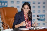 خلال منتدى إفريقي.. بوعيدة تنتقد تعاطي الحكومة مع ريادة النساء
