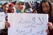 الجامعة الوطنية للتعليم تدخل على خط اعتداء والدة تلميذة على معلمة