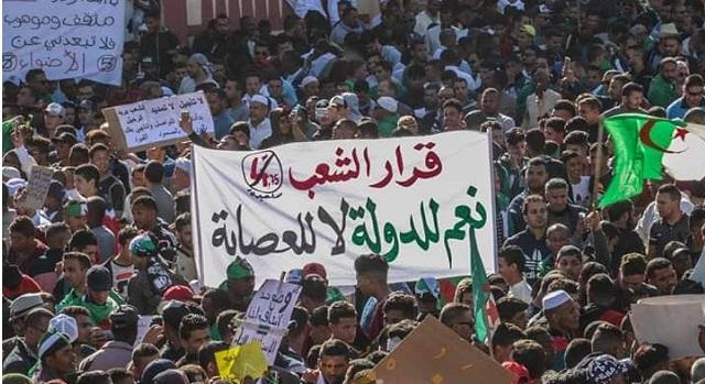 الجزائر..  حملة