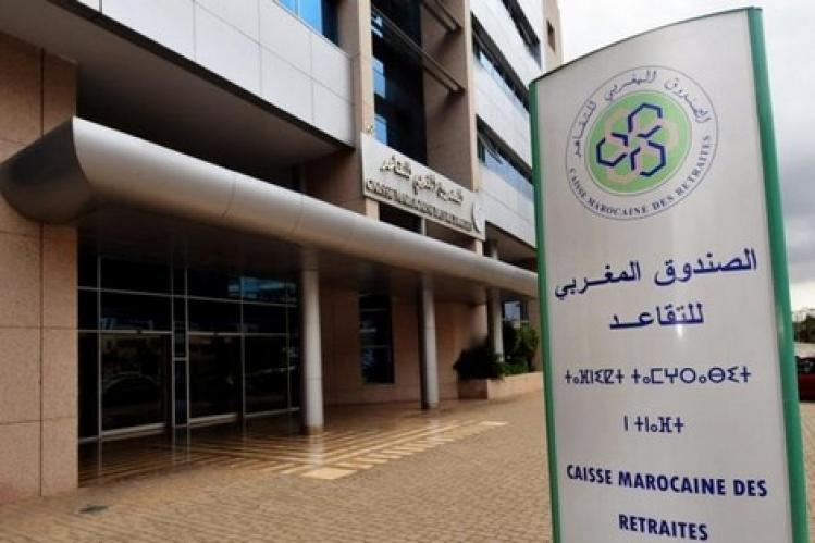 الصندوق المغربي للتقاعد يكشف تفاصيل اقتنائه لـ5 مراكز استشفائية