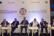 القاهرة… المغرب يستعرض تجربته في مجال التنمية المستدامة