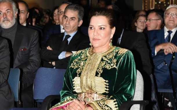 """الأميرة للا حسناء تترأس حفل تسليم جوائز للا حسناء """"الساحل المستدام"""""""