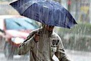 اليوم السبت.. طقس بارد وأجواء غائمة مع نزول أمطار