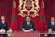 تحليل.. خطاب المسيرة الخضراء دعوة لتعزيز التكامل بين جهات المملكة