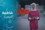 تحدي القراءة العربي.. تلميذة مغربية تتجه نحو تحقيق اللقب