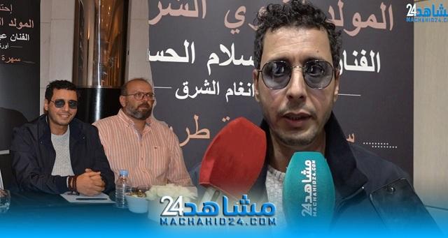 بالفيديو.. احتفاءا بذكرى المولد النبوي.. المنشد الحسني يحيي حفلا بالبيضاء بحضور بوشناق