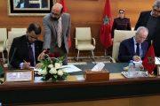 المغرب وموريتانيا يعززان تعاونهما في مجالي الأوقاف والشؤون الإسلامية