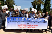 موظفو التعليم حاملو الشهادات يخوضون إضرابا مفتوحا