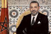 عيد المولد النبوي الشريف.. الملك يصدر عفوه عن 300 شخصاً