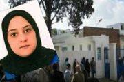 واقعة وفاة حامل بالعرائش.. الحكم على طبيب ومولدتين بالحبس النافذ