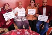نشطاء يطلقون حملة تضامنية مع مرضى السرطان ويدعون لمجانية العلاج