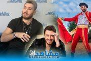 بالفيديو.. الجزائري فيصل مينيون يتحدث عن أزمة لمجرد.. وحقيقة سجنه وزواجه من مغربية