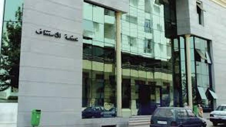 المحكمة تحدد موعد النطق بالحكم في قضية 4 صحافيين وبرلماني