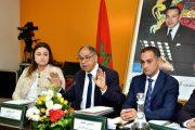 شراكة مرتقبة بين مجلس المنافسة والمندوبية الدائمة للاتحاد الأوروبي