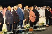 أبوظبي.. مؤتمر دولي يصادق على قرار مغربي حول منع الفساد