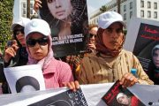 زواج القاصرات في المغرب يثير قلق منظمات أممية
