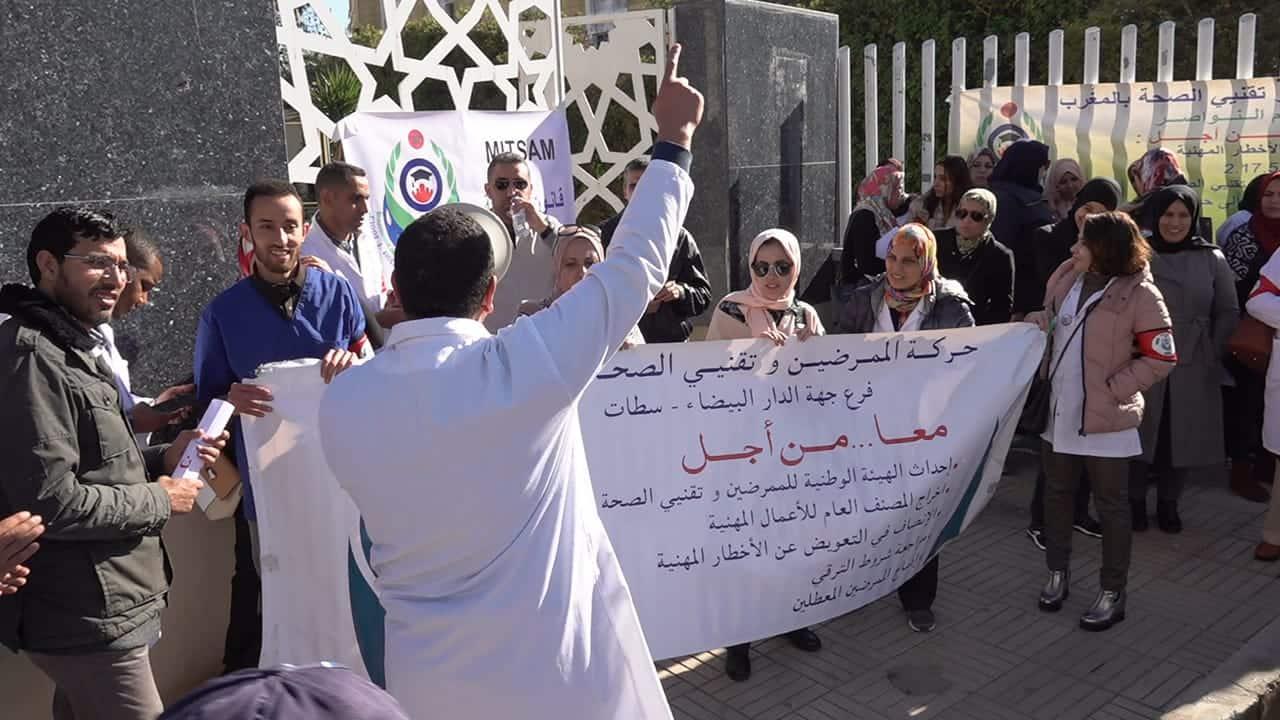 بعد رفض زيادة ''مناصب الصحة''.. الممرضون يفتتحون سنة 2020 بالاحتجاج