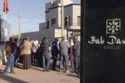 """فضيحة """"باب دارنا"""".. ضحايا مغاربة العالم يرغبون في لقاء الملك"""