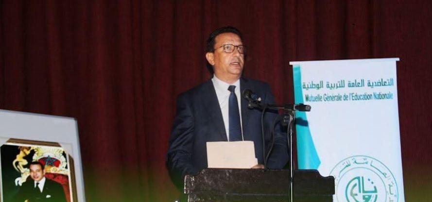 الجمع العام الـ55 للتعاضدية العامة للتربية الوطنية يناقش قضايا هامة