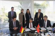 المكتب الوطني للكهرباء يحصل على هبة ألمانية لمواكبة المشاريع الكبرى