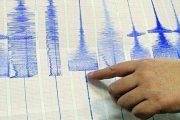 تسجيل هزة أرضية بقوة 4 درجات بإقليم الدريوش