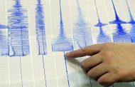 تسجيل هزة أرضية بقوة 3,6 درجات بإقليم الدريوش