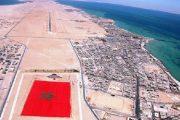 إطلاق منصة دولية لدعم الصحراء المغربية والدفاع عنها