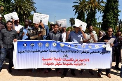 نائبة برلمانية بالبام تطالب أمزازي بإدماج الأساتذة حاملي الشهادات