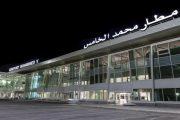 لأول مرة في تاريخه.. مطار محمد الخامس يتخطى حاجز 10 مليون مسافر