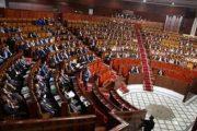 مجلسا البرلمان يناقشان أعمال مجلس الحسابات لـ2018