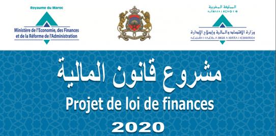قانون مالية 2020 يدخل حيز التنفيذ بنشره بالجريدة الرسمية (وثيقة)