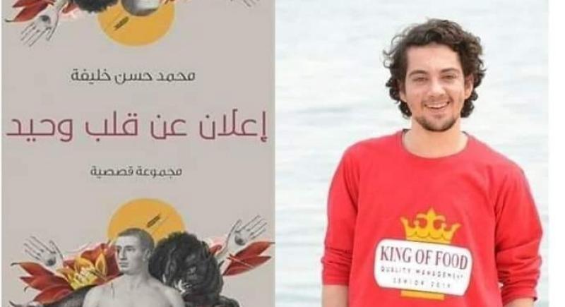وفاة كاتب شاب بعد 18 ساعة من تنبؤه بموته!