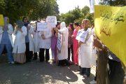 أطباء وزان ينتفضون في وجه وزارة الصحة