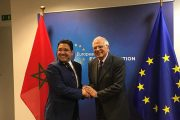 ملف الصحراء.. المغرب والاتحاد الأوروبي يجددان دعمهما لمسار الأمم المتحدة