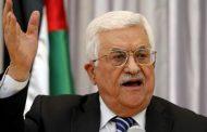 في أول رد.. عباس: