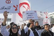 الاقتطاع من الأجور يغيب أساتذة متعاقدين عن مسيرة الكرامة