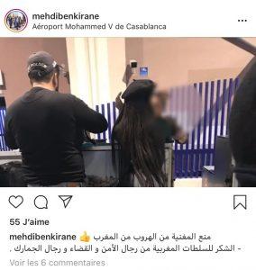 بطمة، محمد الترك
