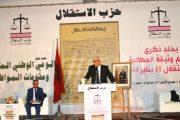 بركة: صراعات الحكومة عطّلت مهامها وأهدرت زمن الإصلاح