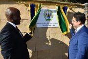 الرباط.. تدشين سفارة رواندا بالمغرب