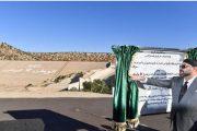الصويرة.. الملك يطلق مشاريع مائية وهيدرو-فلاحية وخاصة بالماء الشروب