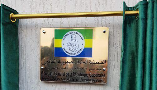 جمهورية الغابون تفتح قنصلية عامة لها بالعيون