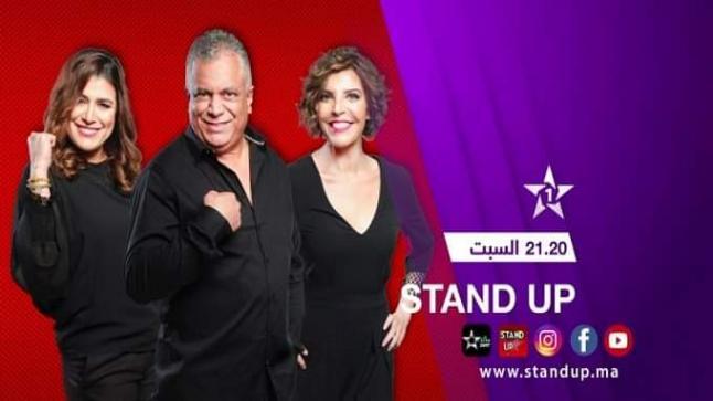 في رقم قياسي.. 7 مليون مشاهد مغربي تابعوا نهائي برنامج