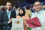 بمشروع تخزين مياه الأمطار.. مؤسسة تعليمية بالرحامنة تتوج بجائزة الشيخ زايد للاستدامة