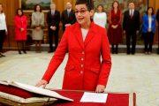 في أول مهمة بعد تعيينها..  وزيرة الخارجية الإسبانية تزور المغرب